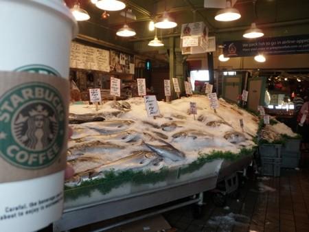 Starbucks Mocha; whole Salmon for sale.